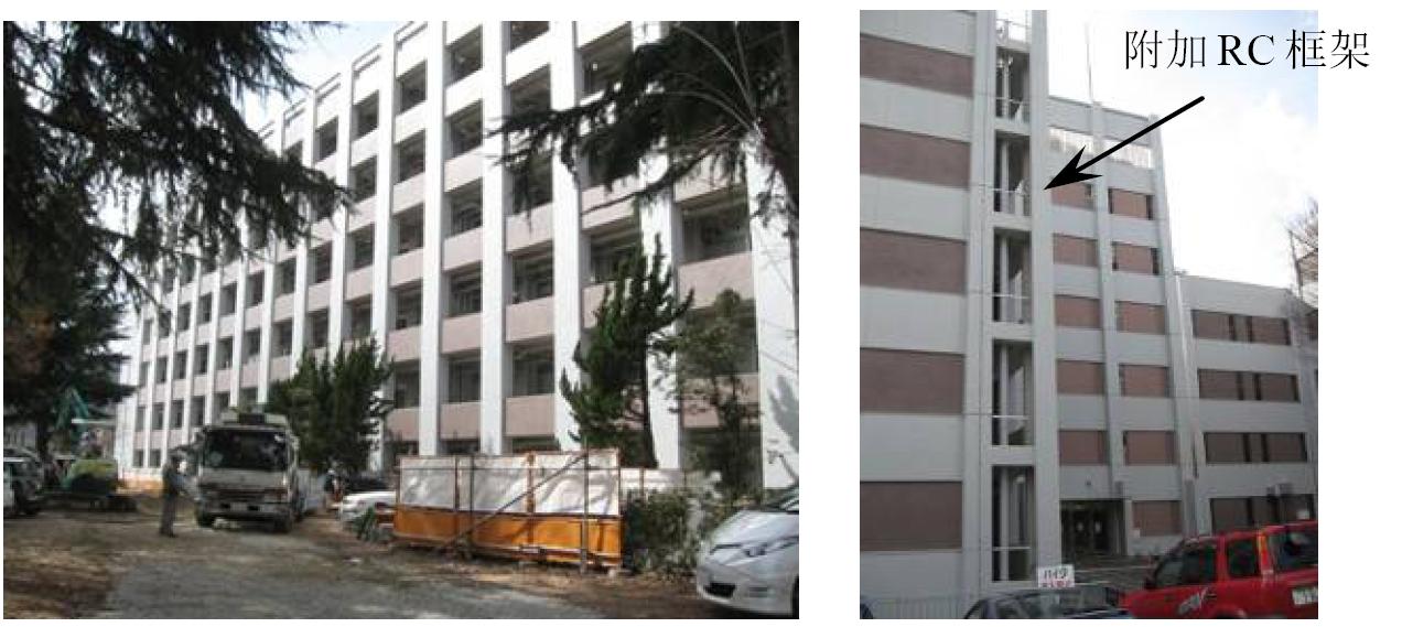 神户大学某教学楼利用附加钢筋混凝土框架加固实例
