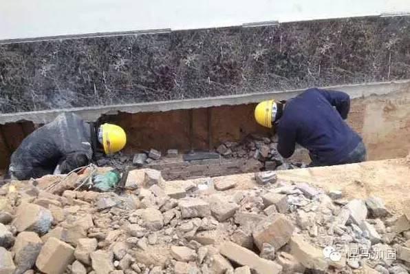 由于此大梁跨度大,凿除混凝土梁则需分段进行,要用大量的临时支撑进行