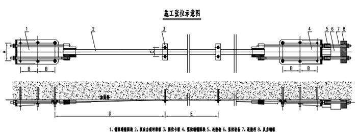 电路 电路图 电子 原理图 700_260