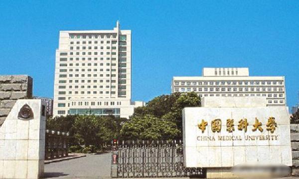 中国医科大学抗震加固