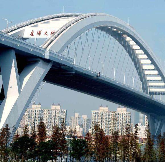 上海卢浦大桥