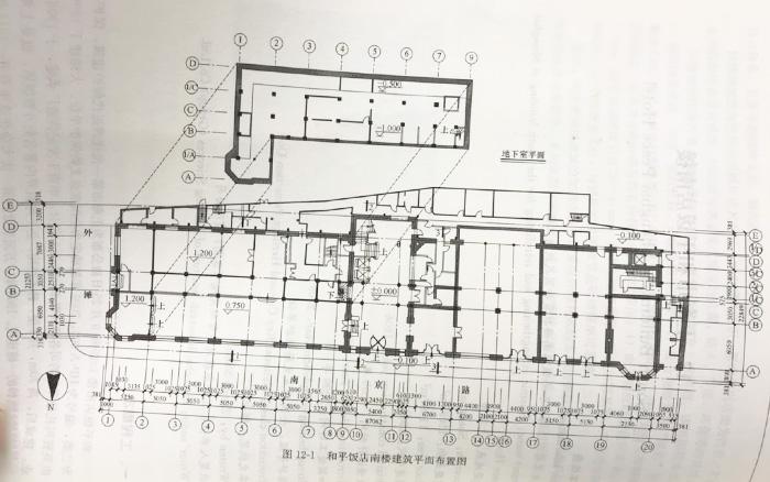和平饭店南楼建筑平面布置图