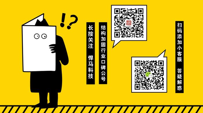 公号、客服双二维码-web.jpg