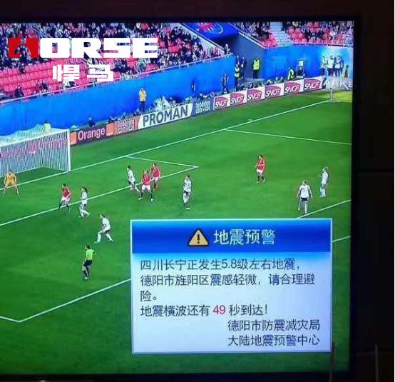四川宜宾地震6.0级,四川地震前预警系统刷屏!