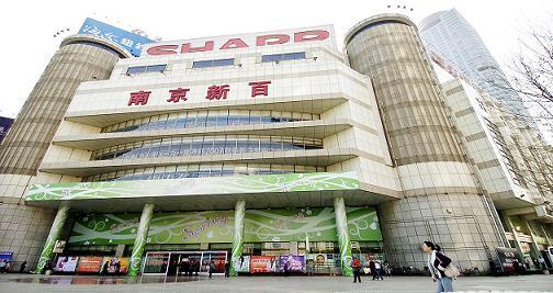 墙构建-南京新百地下室加固案例