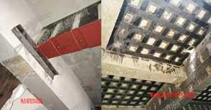 粘钢和粘贴碳纤维布对结构承载力的影响