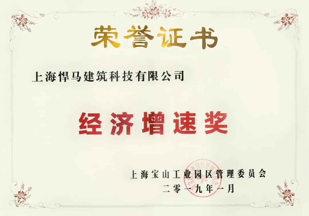 喜讯|刚刚,上海jrs直播jrs又获一重磅大奖!