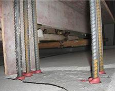 钢结构与混凝土结构的锚固连接